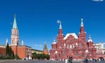 musée historique d'Etat